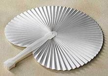 1494-open-fan