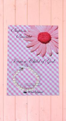 Baptism bracelet pearls (1)